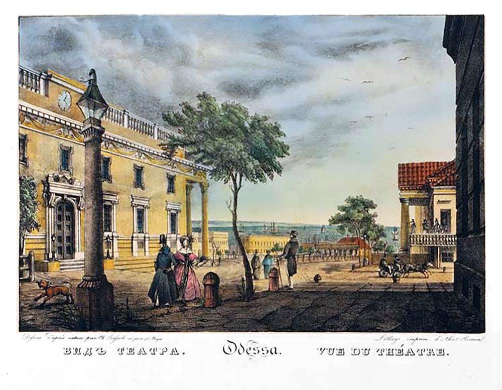 Вид театра и театральной площади, миниатюра.