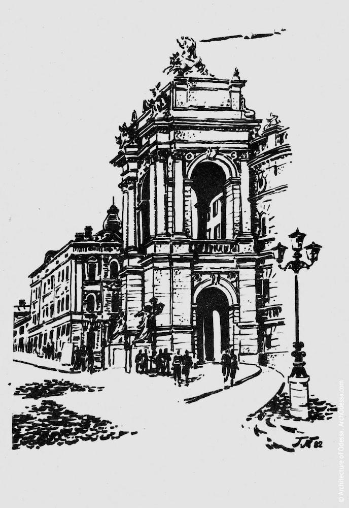 Вид главного входа. Графика: Г. Топуз