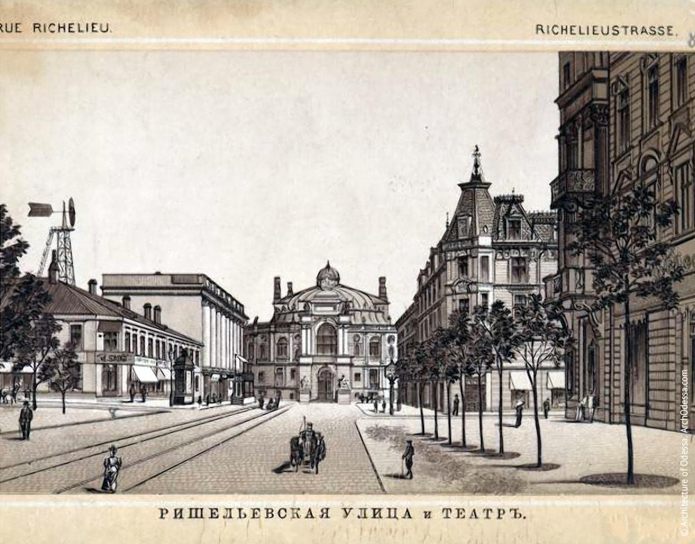 Литография конца 1890-х г.г