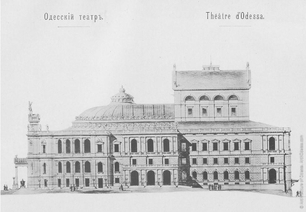 Боковой фасад (со стороны Театрального сада), опубликовано в журнале «Зодчий»