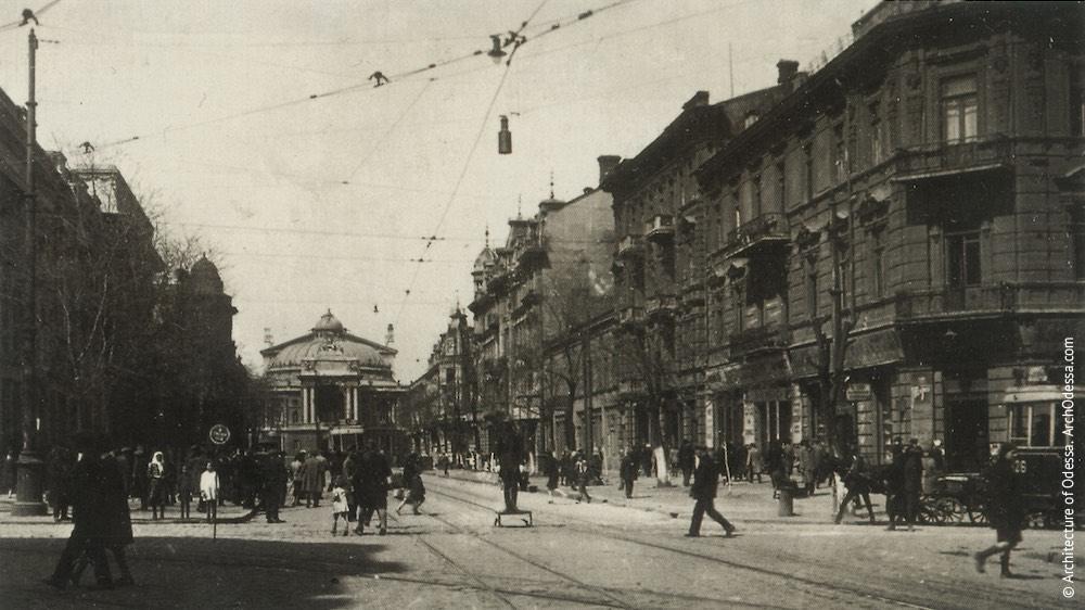 Ришельевская и театр