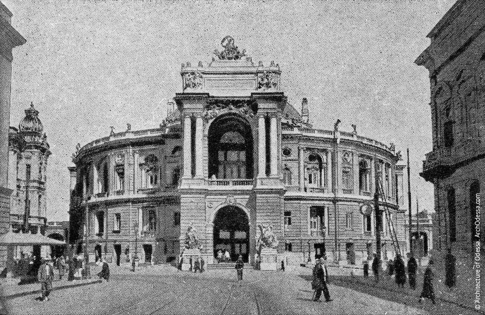 Вид театра с Ришельевской, 1947(?) г.