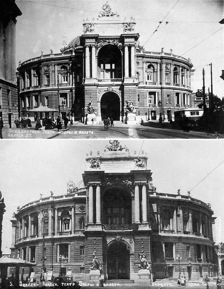 Виды театра со стороны Ришельевской
