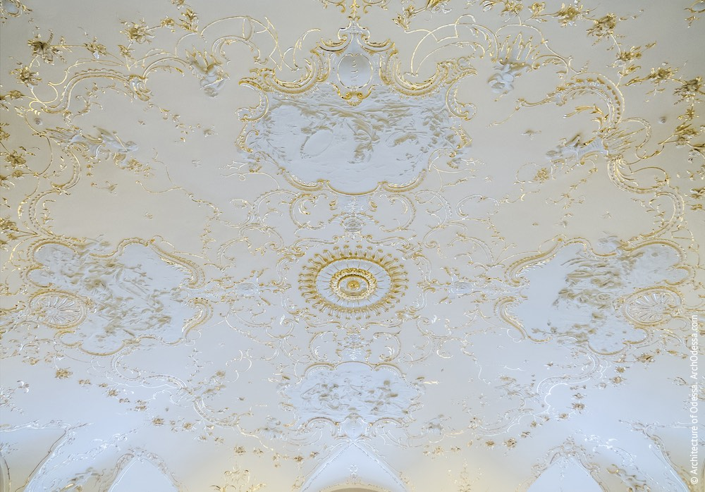 Фрагмент потолка