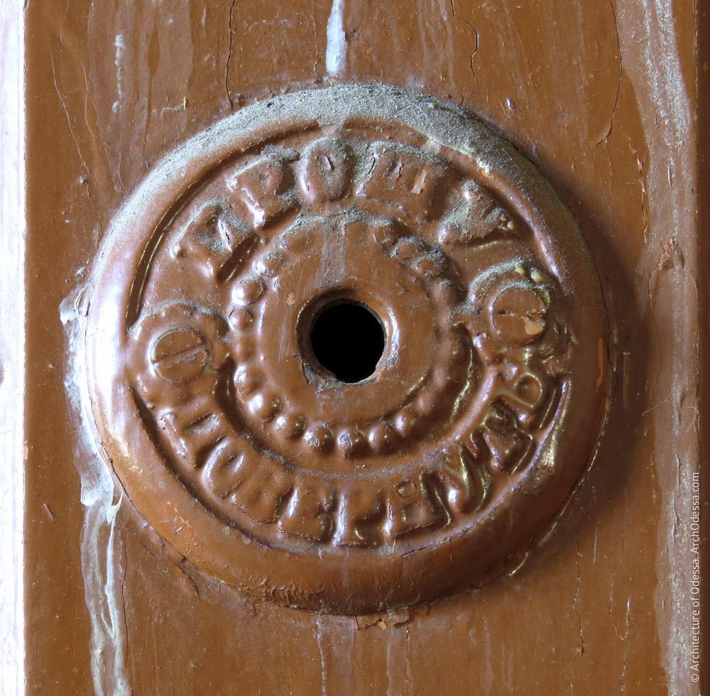 Аутентичный дверной звонок