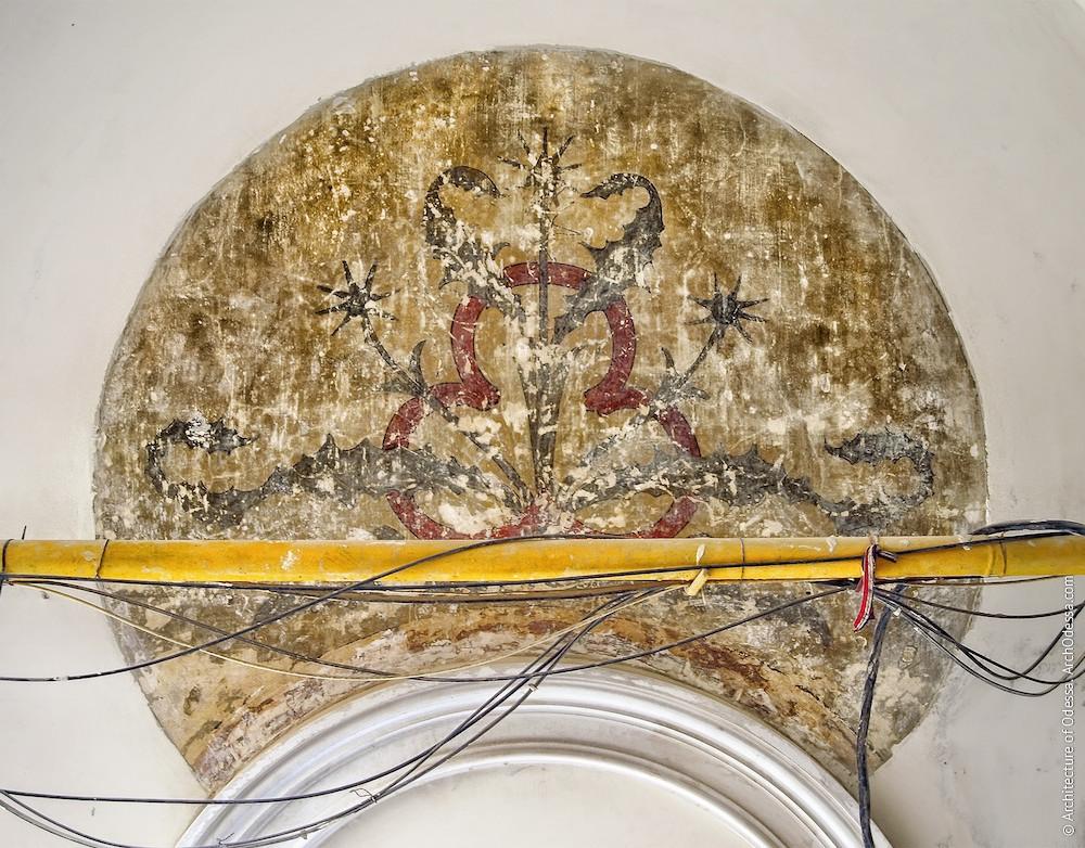 Одна из оригинальных фресок, расчищенная при реставрации дома (фото 2010 г.)