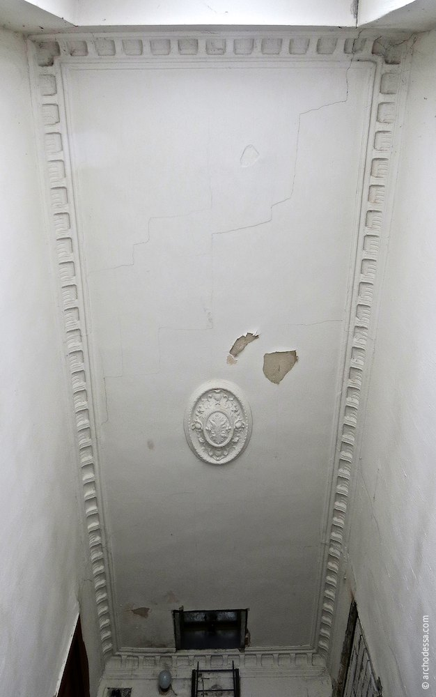 Ceiling of the staircase