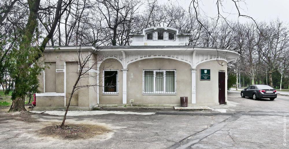 Shevchenko's Park. Tram stop. Architecture of Odessa.