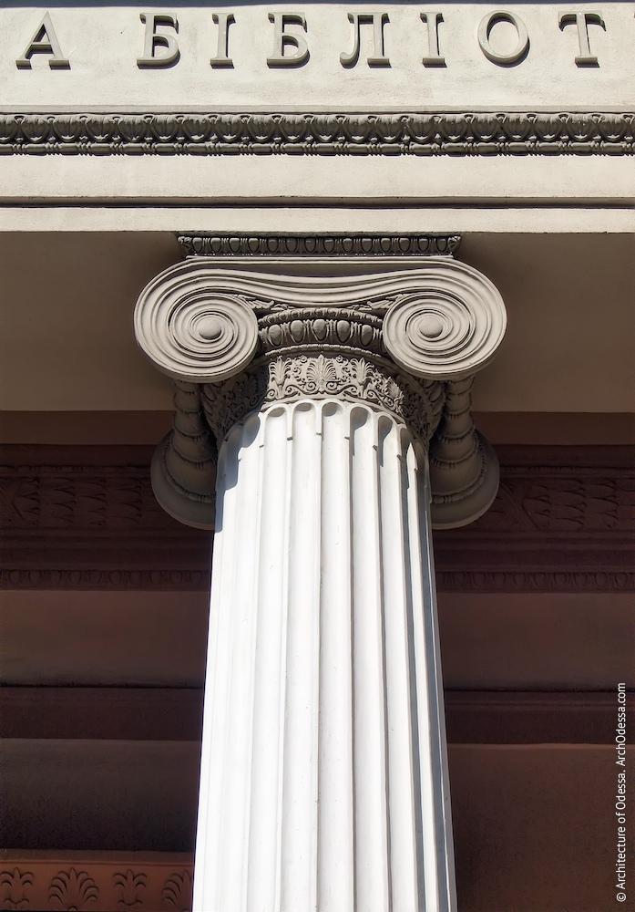 Капітель колони
