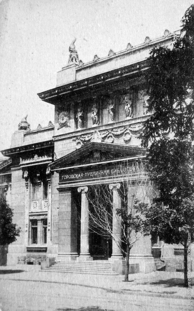 Листівка 1930-х рр.