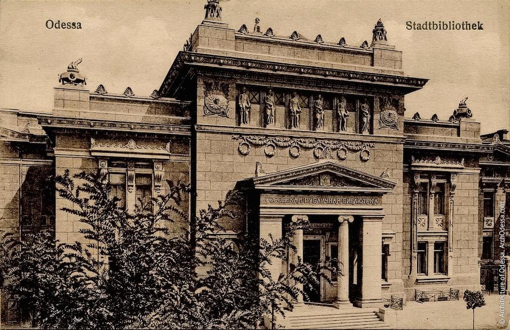 Листівка межі 1900-10-х р.р