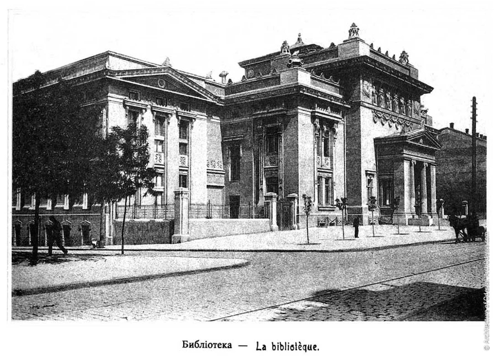 Загальний вигляд бібліотеки (з фотоальбому 1912 року)