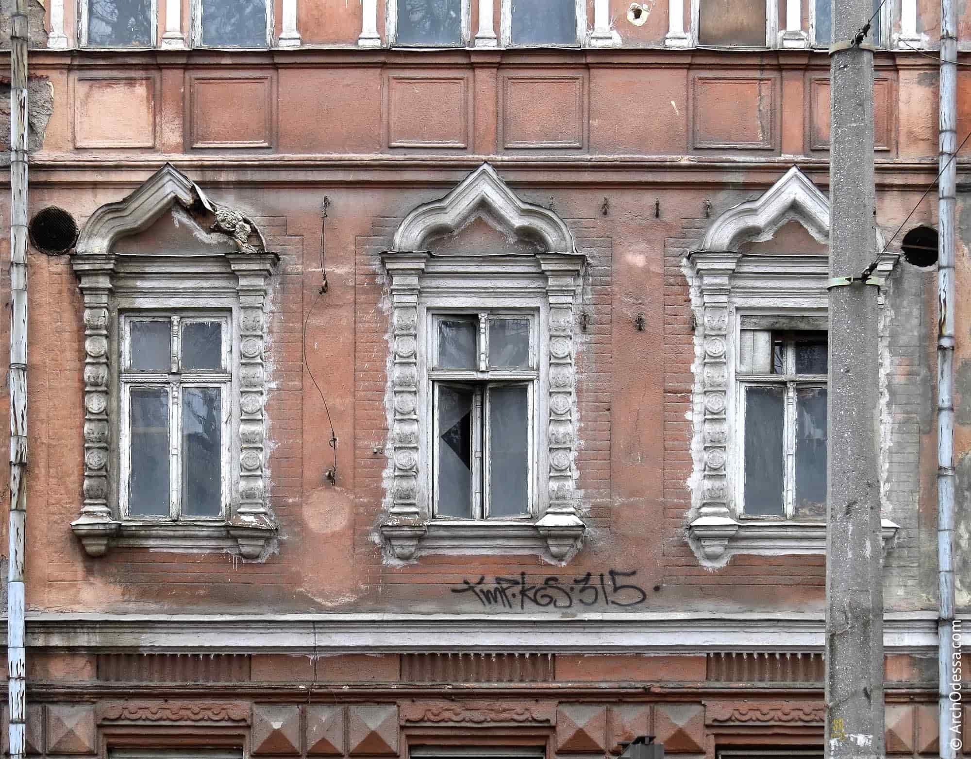 Віконні лиштви