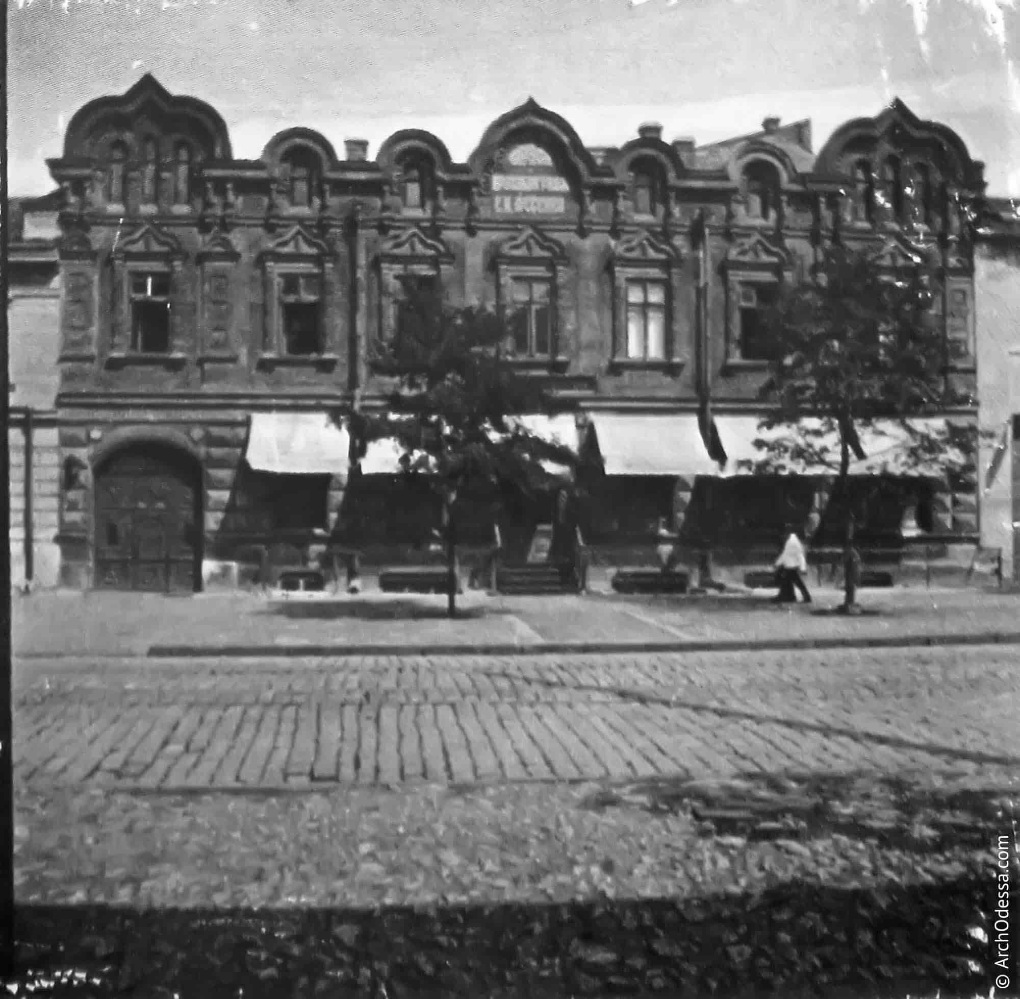 Головний фасад, фото середини 1890-х рр. (із зібрання Літературного музею)