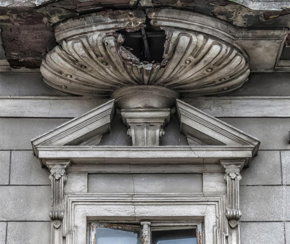 Разорваный сандрик первого этажа и чаша балкона второго этажа