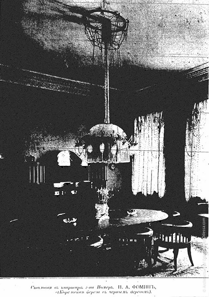 Одна з кімнат, поч. XX ст.