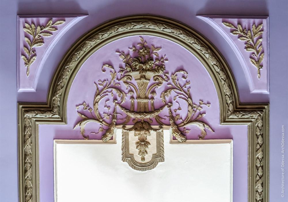 Потолок, фрагмент
