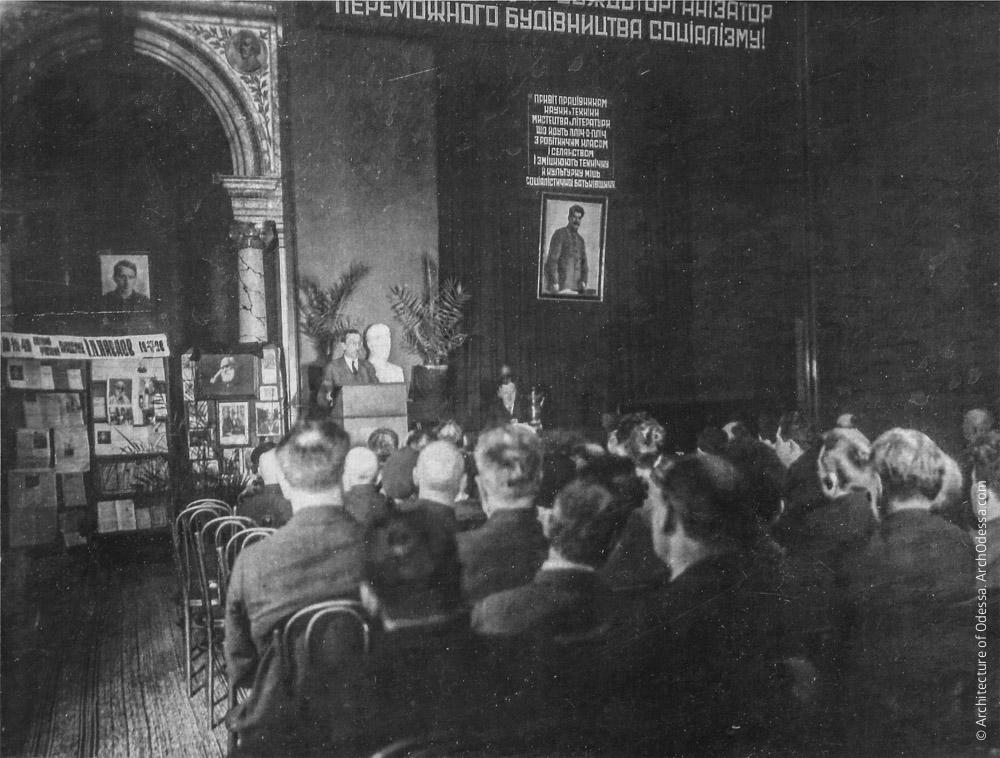 Вечер, посвященный академику И. Л. Павлову (в Зеленом зале)