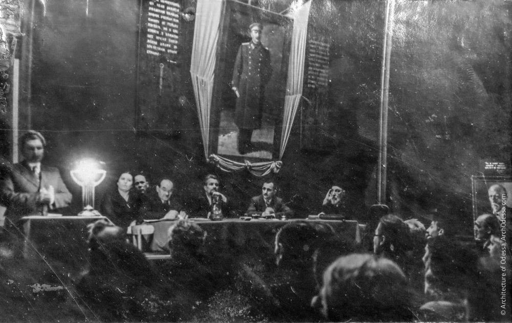 Научная конференция биологов, посвященная 70-летию И. В. Сталина
