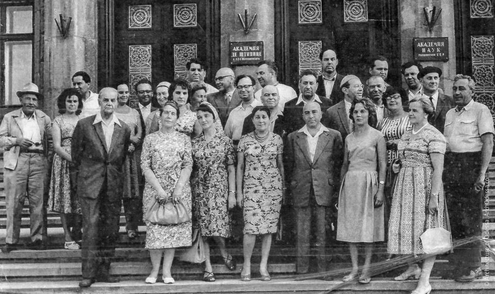 IX объединение пушкинистов Юга, 1962 г.