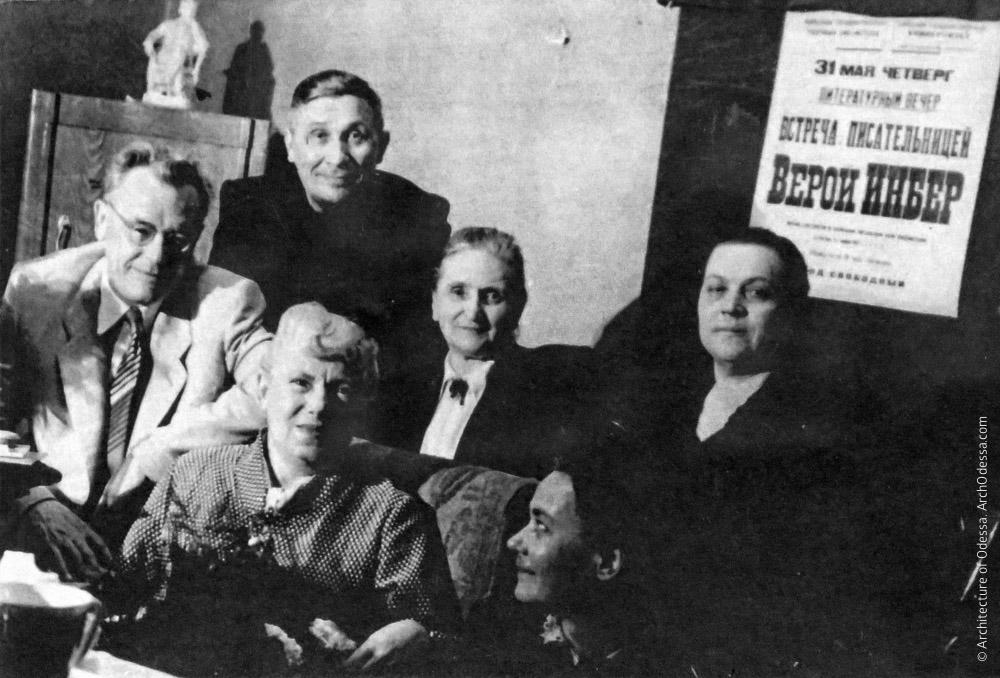 Встреча Веры Инбер, 1959 г.