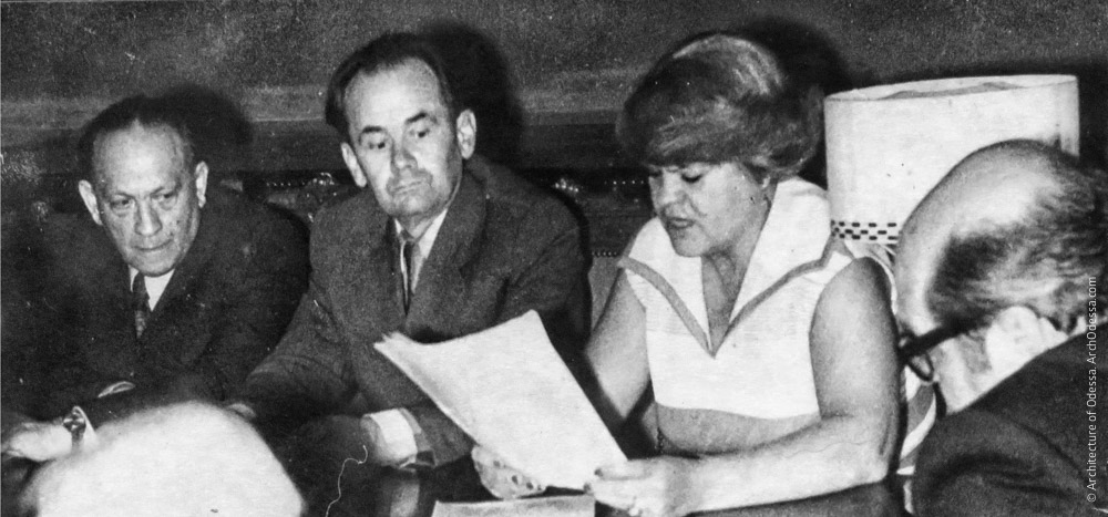 Доклад директора ОДУ Л. Т. Масловой, 1977 г.