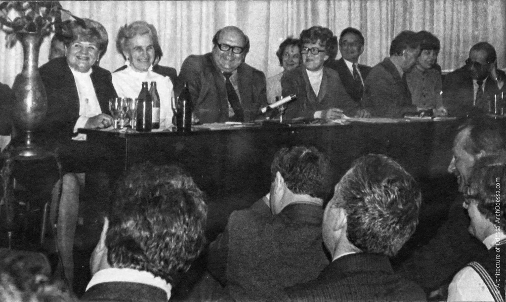 Президиум отчетно-выборной конференции правления ОДУ, 1984 г.