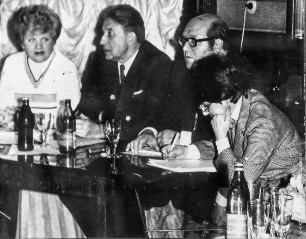 Заседание правления ОДУ, 1983 г.