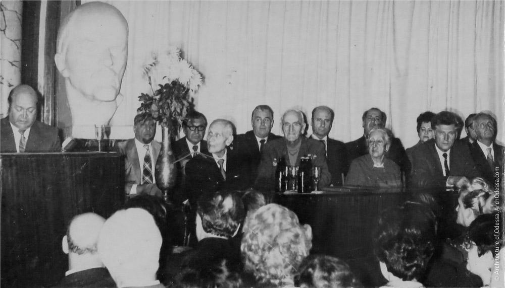 Конференция памяти академика Г. И. Маркелова, 1981 г.