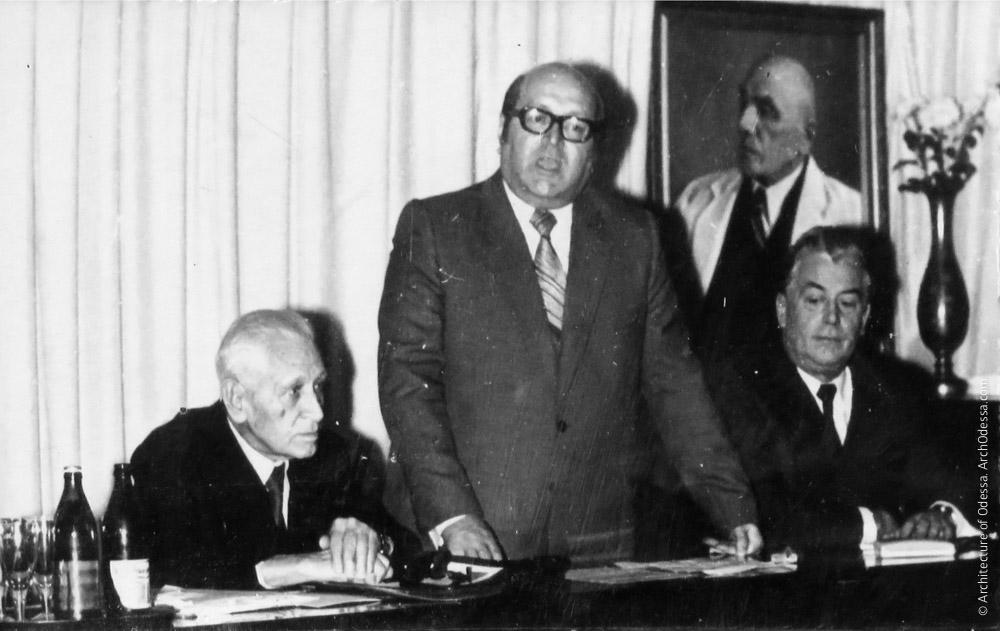 Заседание, посвященное памяти академика С. Н. Давиденко, 1980 г.