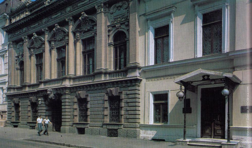 Дом ученых, 1980-е