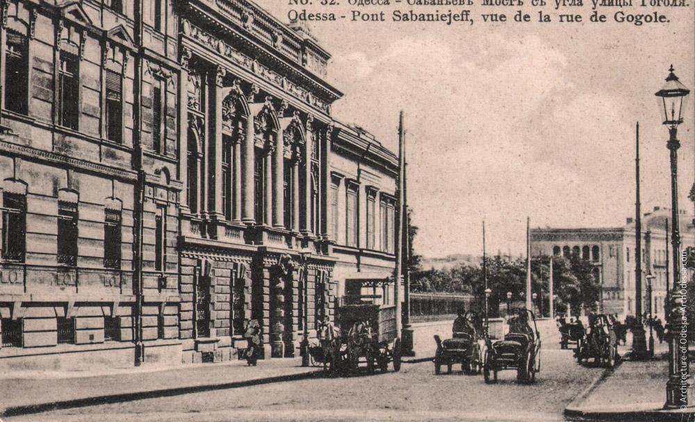 Вид усадьбы и Сабанеева моста на открытке 1910-х г.г.