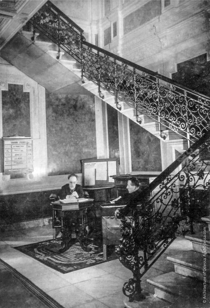 Общий вид со стороны вестибюля, фото 1930-х г.г.