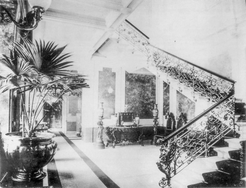Общий вид со стороны вестибюля, фото конца XIX века