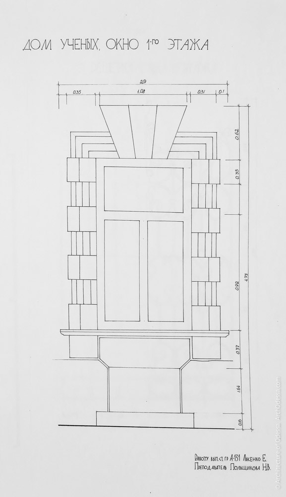 Одно из окон первого этажа, чертеж