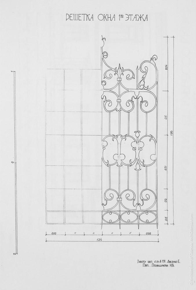Решетка одного из окон первого этажа, чертеж