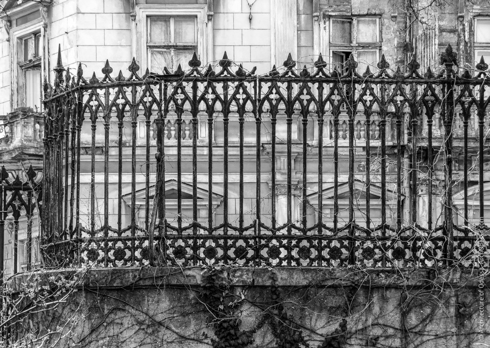 Ограда, фрагмент