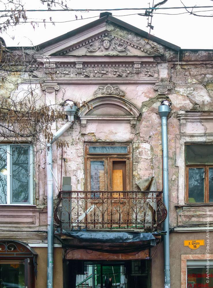 Лейтенанта Шмидта, 16. Дом Е. Борисова. Архитектура Одессы