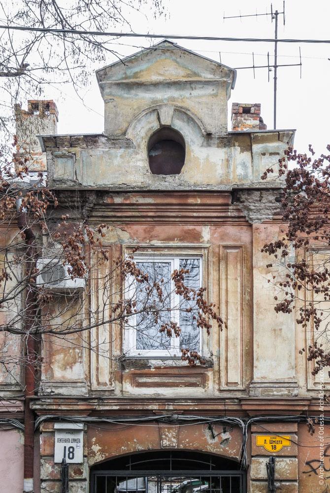 Архитектура Одессы. Лейтенанта Шмидта, 18