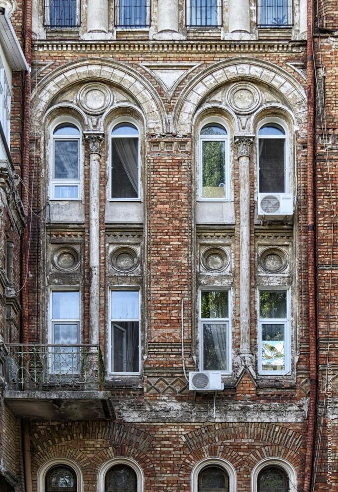 Окна, общий вид