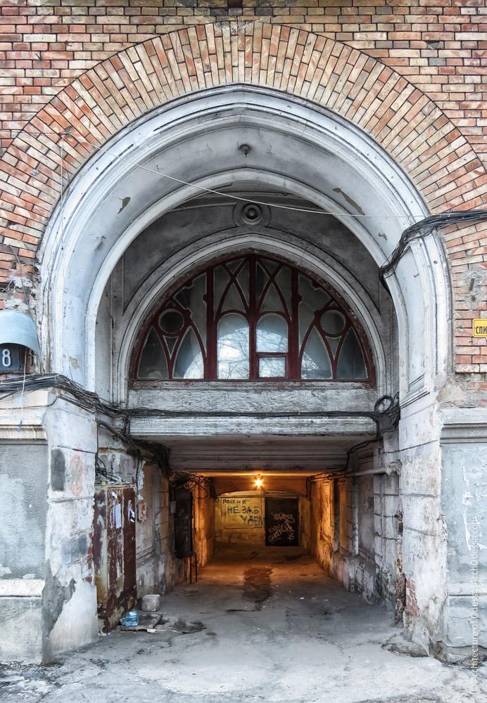 Вид арки с улицы