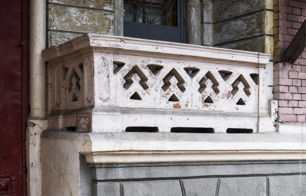 Балкон привратницкой