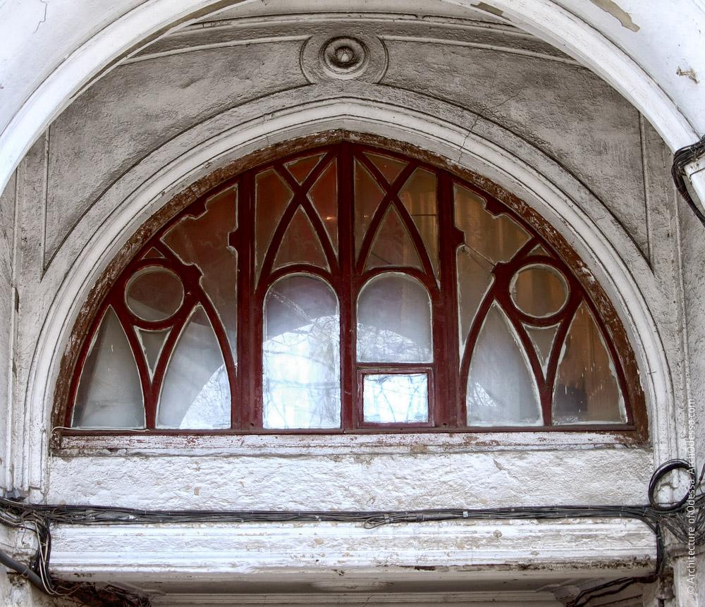 Окно дворницкой