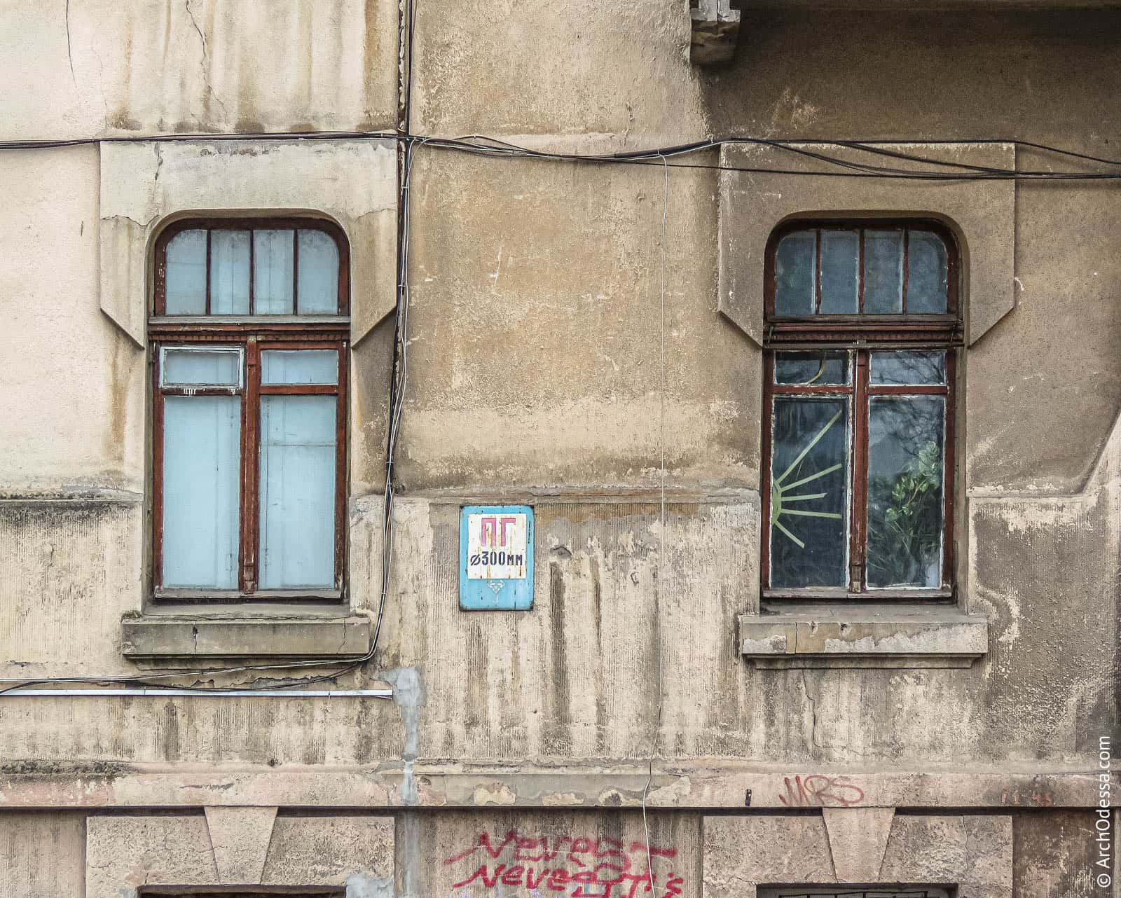 Окна первого этажа с сохраненными переплетами (справа от арки)
