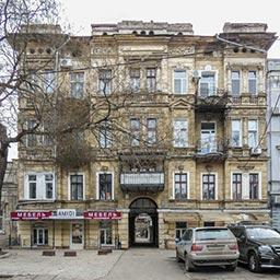 Доходный дом Штрекенбаха на Базарной, 25