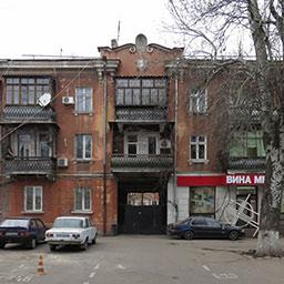 Ведомственный жилой дом с внутридворовым флигелем, флигель Г. Раухвергера на Базарной, 66
