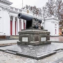 Пушка с фрегата «Тигр» на Думской площади