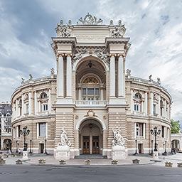 Одесский национальный академический театр оперы и балета. Переулок Чайковского, 1