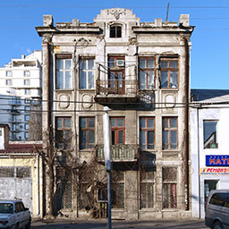 Пантелеймоновская, 104. Доходный дом А. Т. Донцова