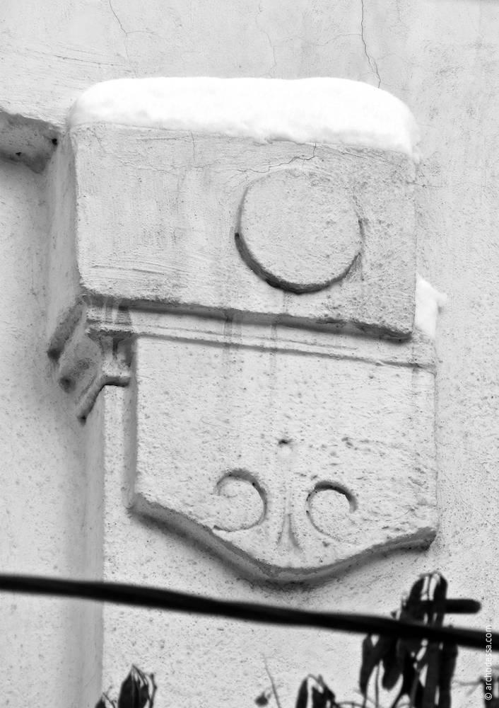 fragment de la console de fenêtre conservé